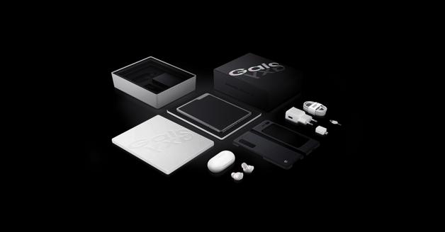 Deze accessoires krijg je bij aankoop van de Samsung Galaxy Fold